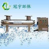 重慶市自來水水廠紫外線消毒器設備