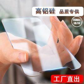 廠家直銷iPhoneX鋼化膜OEN代工