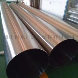 广州大口径不锈钢管,304大口径不锈钢管规格