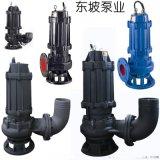 唐山污水潛水泵 耐高溫耐腐蝕污水潛水泵
