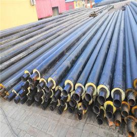 甘肃 鑫龙日升 聚氨酯复合保温管DN800/820高密度聚乙烯聚氨酯直埋保温管