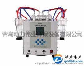 綜合大氣顆粒物採樣器