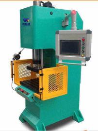 江苏数控液压机供应3T-60T型号