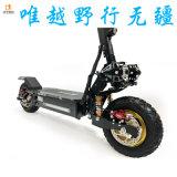 11寸真空胎電動滑板車代步電動車代駕摺疊電動車