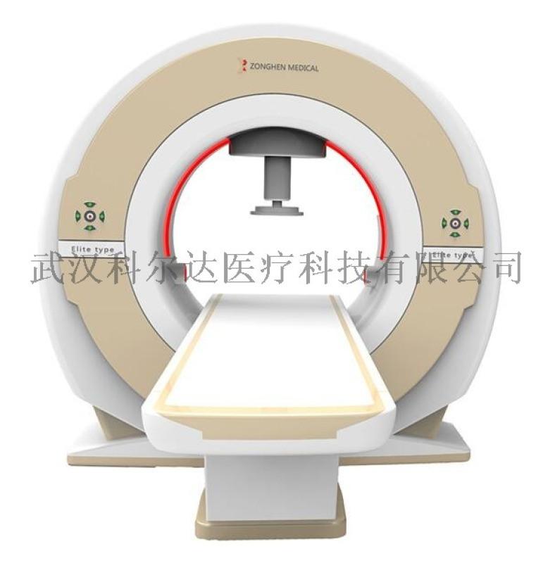 体外短波治疗仪,体外电场热疗机