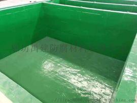 环氧玻璃钢树脂防腐 水池脱硫塔耐防腐材料