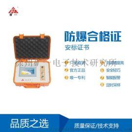徐州矿一直销CZL2 矿用杂散电流测试仪
