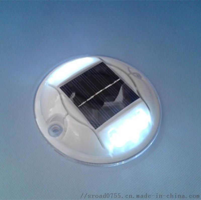 施路達無線同步閃爍太陽能道釘燈