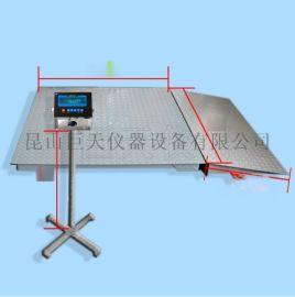 台面1.2*1.2米电子地磅秤2吨花纹钢板材质