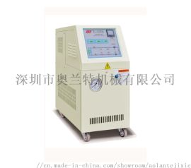 120℃标准水式模温机