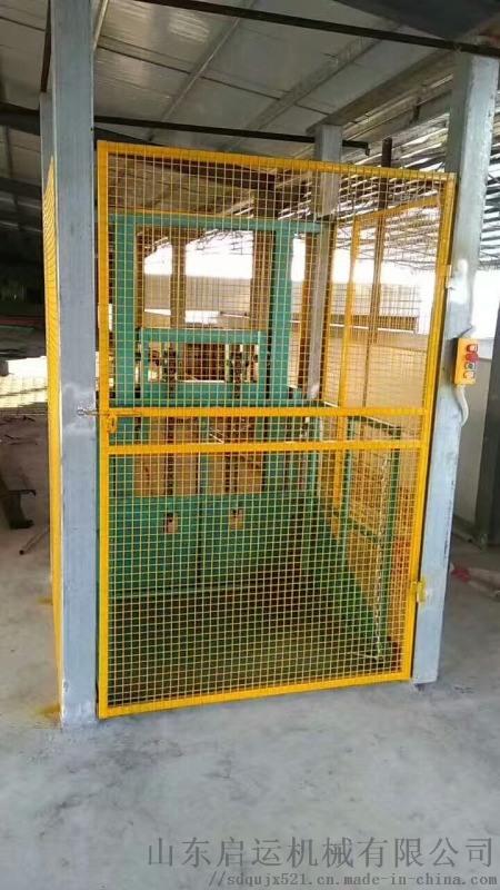 載重升降貨梯求購貨梯煙臺市工業設備貨梯電梯