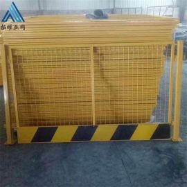 基坑临边防护网,建筑施工安全围栏