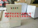 深圳廠家直銷成套戶外防雨配電箱配電櫃控制箱