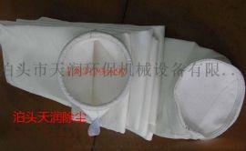 涤纶针刺毡布袋生产厂家长沙**除尘布袋