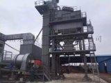 沥青混凝土搅拌楼每小时产量