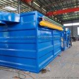 天津dmc脈衝收塵器全國上門安裝