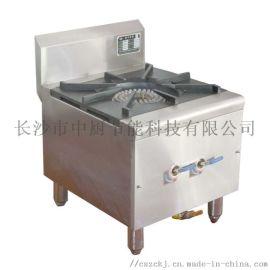 厨房设备 —静音节能矮脚炉