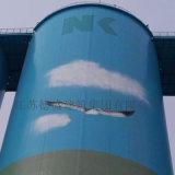 凉水塔美化、烟囱美化、烟囱刷航标