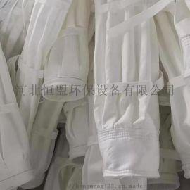 覆膜除尘布袋材质特点功能介绍
