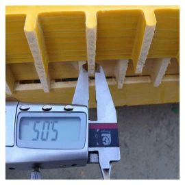 地溝格柵 玻璃鋼格柵 宜州切割簡單格柵
