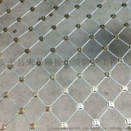sns边坡防护网柔性防护网厂家|sns防护网柔性