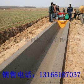 钢丝绳牵引6米水渠成型机 一次性灌胶成型机
