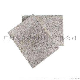 广州影剧院吊顶木丝板 隔音阻燃木丝吸音板