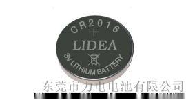 遥控器专用高容量纽扣电池CR2016