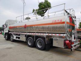 厂家直销运油,加油的油罐车