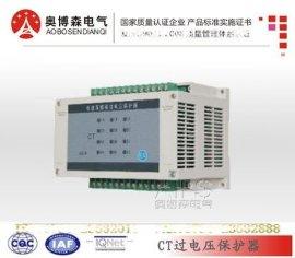 湖南HDCB-2 CT过电压保护器哪家强?
