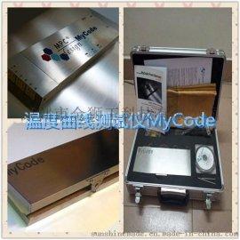 北京MyCode炉温测试仪低价促销