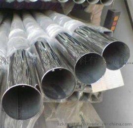 厂家直销321精密不锈钢管 耐腐蚀环保不锈钢管
