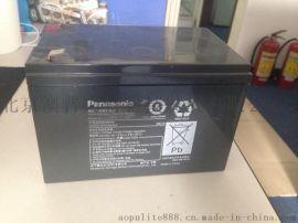 松下LC-P1265ST铅酸电池低价供应 松下12V65AH电池促销价格