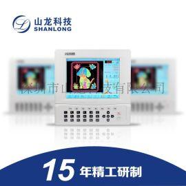 【电脑绣花机系统】山龙科技/电脑绣花机控制系统A68/