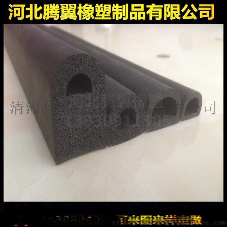 腾翼厂家批发定制 D型防撞条 橡胶发泡条 三元乙丙橡胶发泡条