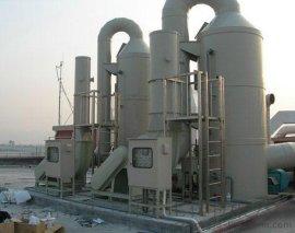 供应佛山市工业YJF-4喷淋、鼓泡式填料净化塔、酸雾废气处理设备