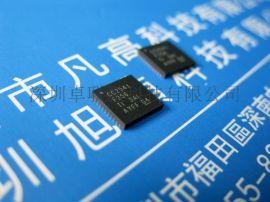 CC2541F256RHAR超低功耗BLE蓝牙芯片2.4G RF射频收发MCU CC2541