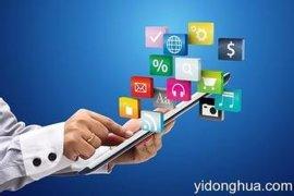 设备管理系统在企业中管理的内容有哪些