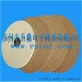木板單皮接縫膠帶|本色三排孔膠帶