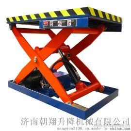 固定剪叉式升降机仓储物流及工矿企业生产线专业设备