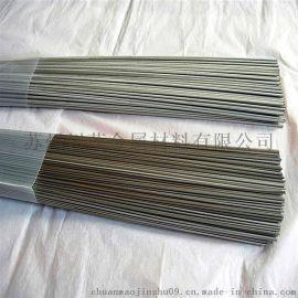 生产销售钨铼丝 钨铼热电偶用钨铼丝 高温热电偶WRe5-26热电偶丝