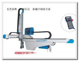 永州 亿达 锵泰 单轴侧翼横行机系列 机械手