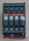 A30接触器A30-30-10