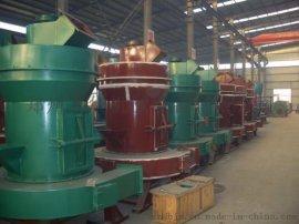 碳化硅专用雷蒙磨 水泥熟料专用雷蒙机 膨润**蒙磨粉