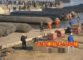 21米1.18×0.70米橡胶充气气囊正大专业制造