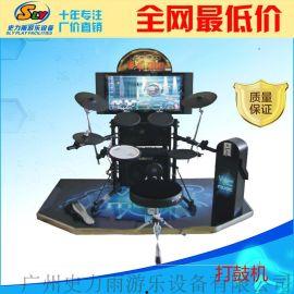 42寸爵士鼓打鼓機 投幣大型電玩模擬遊戲機