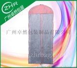定做高檔無紡布西裝防塵歐式婚紗套可印刷加PVC窗口