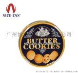 广东马口铁罐厂家告诉您油墨干燥速度对铁罐的影响