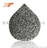 厂家直销30%玻纤增强聚酰胺改性塑料颗粒