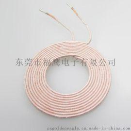 无线充电器线圈厂家空心线圈,电感线圈GE014